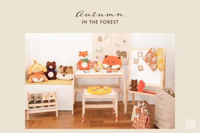 韓國大創∥ 2020 가을秋季系列產品,秋天森林裡的松鼠動物好朋友,讓人想抱緊處理!