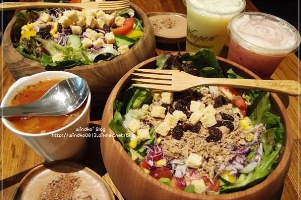 食記∥ 高雄三民。Woopen木盆輕食館(文山特區分店) - 新鮮又清爽的大木盆沙拉,讓我N訪的早午餐好味道