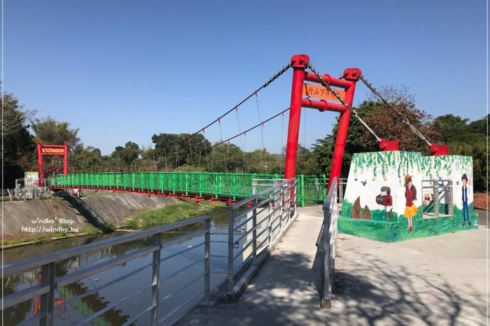 南投景點∥ 竹山下坪吊橋 – 竹子造型欄杆 x 彩繪壁畫_近下坪自行車道、下坪自然教育園區