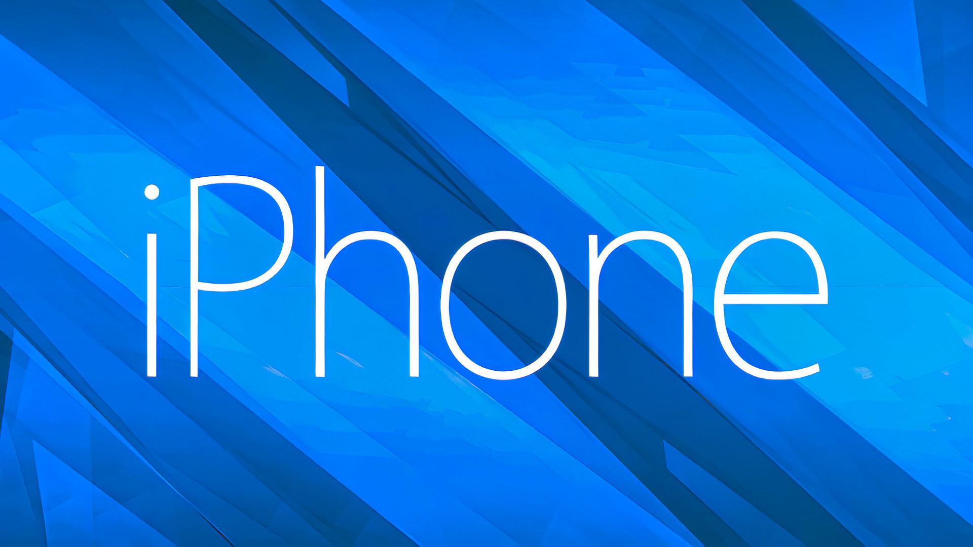 Tech :  iPhone 12 Pro: vidéo du boîtier avec capteur LiDAR en surface  , avis