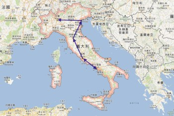 Italy行前日記【2】旅行日期與行程確定
