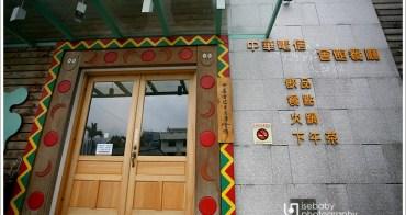 [住宿] 南投-中華電信會館::日月潭會館