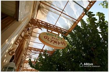 希臘自助遊記【83】Athens.住宿.Hotel Neos Olympos