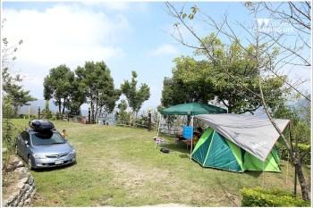 露營   新竹五峰。觀雲亭露營區.臨時訂的探路營地