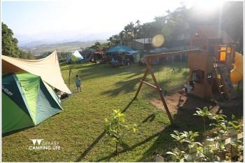 露營   台中新社。趣露營.有戶外閱讀區的超優質親子營地