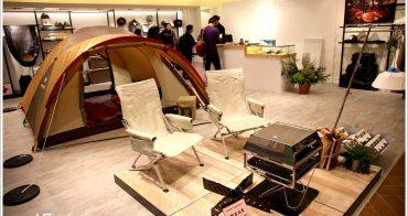 露營 | Snow Peak台北統一時代百貨店.第2間直營店Uni-President Store