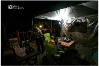 [露營] 南投仁愛-露字第3號::露2晚的悠閒@青青草原客棧(6Y5M+3Y2M)