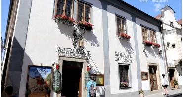 捷克   庫倫洛夫住宿推薦。Hotel Konvice.鄰舊城廣場的雙房公寓