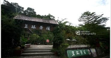 [食記] 新北市石碇-笠林茶棧懷古料理(5M5M+2Y2M)
