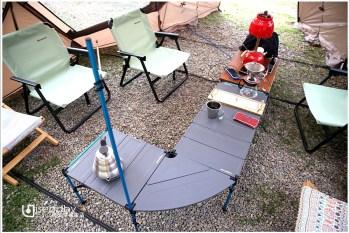 露營 | 新竹五峰。賓狗窩露營區.毛小孩Bingo留給主人的圓夢營地