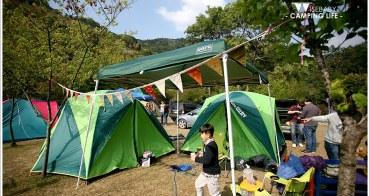 露營 | 新竹尖石。慢森活露營區.色彩繽紛的紫色營地