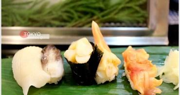 [東京自助] 食記-築地::新鮮特別.貝づくし貝類壽司@岩佐壽司