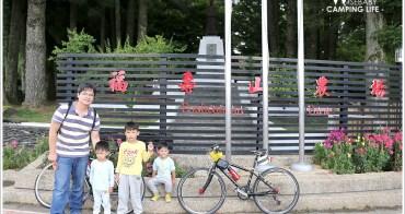 露營 | 南投和平。福壽山農場露營區.夏季避暑露營勝地