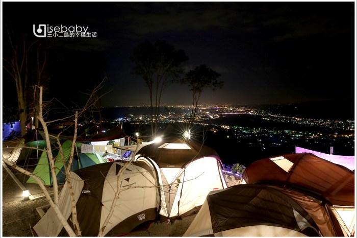 露營   新竹橫山。星月橫山露營區.無敵百萬夜景景觀營地