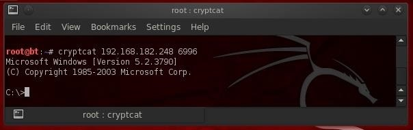 how to create a backdoor in a computer