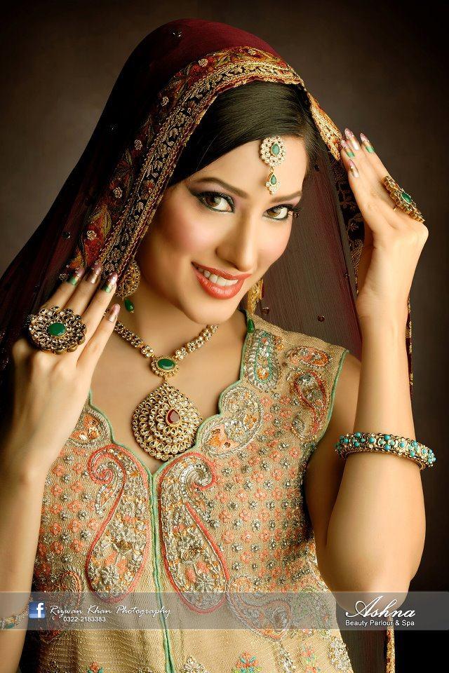 Mehwish Hayat Bridal Makeover