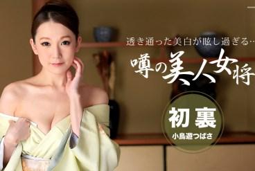 031315_044 – Tsubaza Takanashi 紀行温泉の淫熟女将