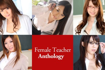 Cari 041421-001 Jav Uncensored Female Teacher Anthology