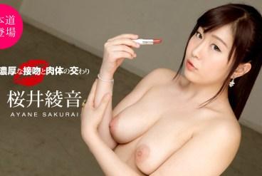 050821 001 1pon Spankbang Naughty Kiss and Fucking Ayane Sakurai