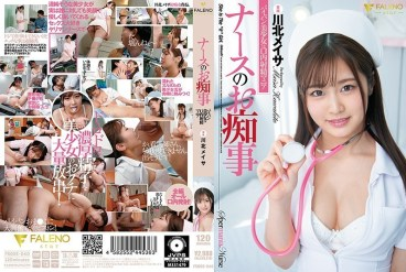 FSDSS-240 A Nurse's Mistake! Shaved Pussy Beauty Cum In Mouth Mania Meisa Kawakita