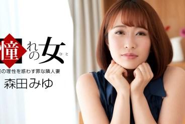 1pon 061921_001 Bokep Longing Woman Miyu Morita