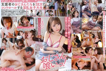 STARS-408 Elite Private College Student Secretly Sucks and Fucks an Older Man Because She Wants his Vote in a Beauty Pageant! Mio Mashiro.