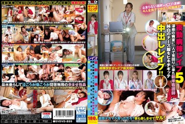 SVDVD-859Night Ward Sex 5 - Young Nurse Came To Check On Me At Night
