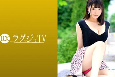 259LUXU-1168 Responds with a smile with her lovely face and interview