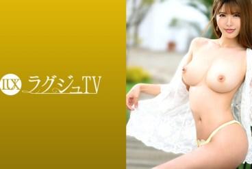 259LUXU-1422 Luxury TV 1398 A beautiful busty nurse makes an AV appearance in search of passionate sex Obscenely