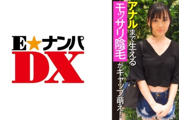 285ENDX-357 Even though she has a naive young face her pubic hair that grows up to anal is a gap moe