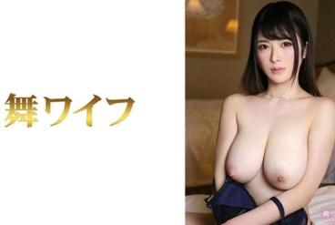 292MY-498 Mitoma Honoka 2 - Honoka Tsuji