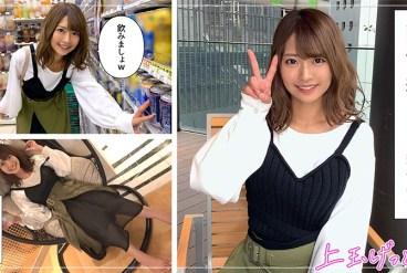 420HOI-154 Jav Japanese Natchan Overwhelming cuteness allows everything
