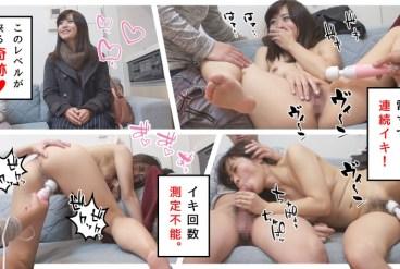 421OCN-022 Yuko-chan metamorphosis who came to the Nokonoko family after getting acquainted