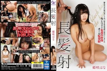 NEO-759 Long Hair Cum Shot Hana Himesaki