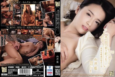 [Chinese Subtitles] ADN-325 Fucked In Front Of Her Husband - Their Reunion Was Her Downfall II Ai Mukai