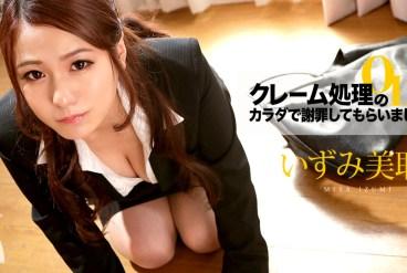 Carib 061419-941 Miya Izumi Apologize By Body, Vol.4