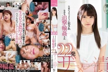 CAWD-002 Practicing female teacher Sakura Moko is constantly having sex in school