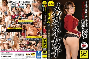 CEAD-355 Rin Kira In Glasses - Enjoy This Seductive Bespectacled Beauty In All Kinds Of Erotic Scenarios! Glasses Only Enhance Her Nut-Busting O-Face!
