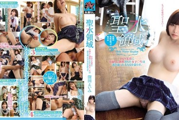 DASD-560 Sex with schoolgirl Fukada Eimi drenched the floor