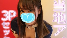 FC2 PPV 1127128 Sexy dance music idol
