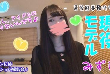 FC2 PPV 1155433 Mizuki Vaginal cum shot version Eight idol aspiring, black haired