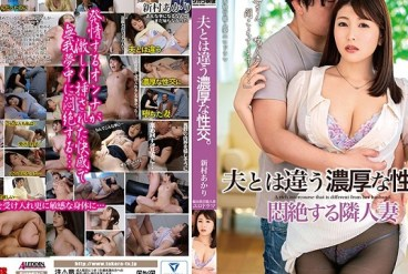 SPRD-1166 Aramura Akari sex with neighbor
