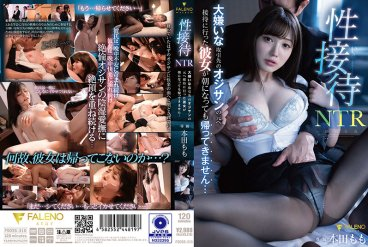 FSDSS-310 Sexual Entertainment NTR She Went To Entertain Her Business Partner, Ojisan, Who Hates Her ... Honda Momo
