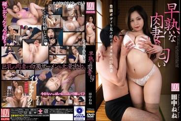 YSN-549 The Odor Of A Precocious Meaty Wife Nene Tanaka