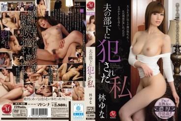 HD Uncensored JUX-650 I Was Ravished By My Husband's Employee Yuna Hayashi