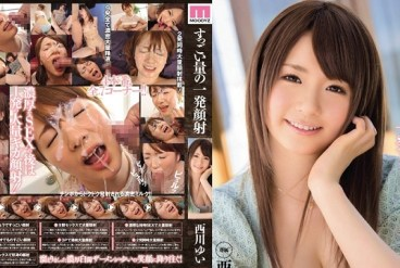 HD Uncensored MIDE-046 Jav Leak High Volume Facial Ejaculations - Yui Nishikawa