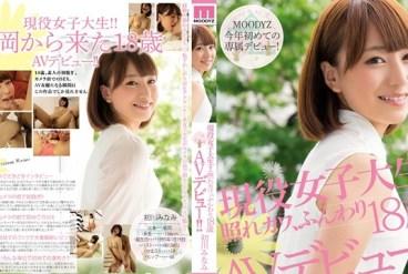 HD Uncensored MIDE-074 Jav Leak Shy And Cute, Soft 18 Year Old Makes Her AV Debut! Starring Minami Hatsukawa