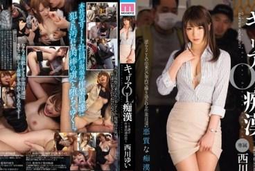 HD Uncensored MIDE-091 Jav Leak Subcontracted Blue Collar Worker's Trap - Yui Nishikawa