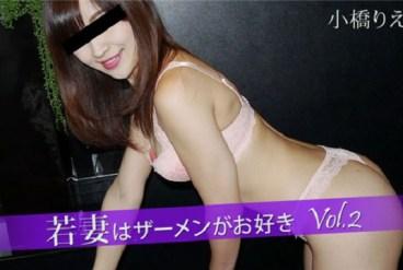 HEYZO 2062 Young Wife Loves Semen Vol.2 Rieko Kobashi