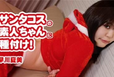 Heyzo 2160 Natsumi Hayakawa Seed to amateur Santas